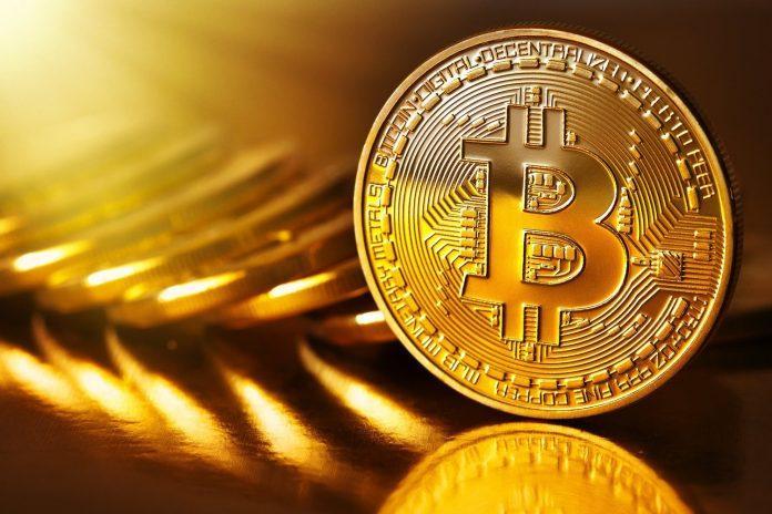 Bitcoin - O Que é e Como Investir