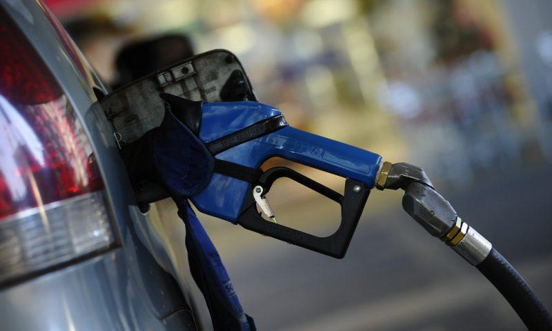 ANP no Posto - Aplicativo para Acompanhar Preços de Combustíveis